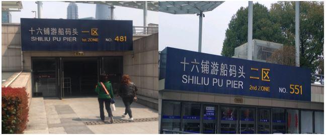 Shangai, Zhujiajiao y Beijing . Sin idea de lo que pasaría después 2